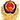 苏公网安备:32100202010118号